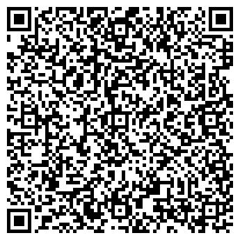 QR-код с контактной информацией организации ШЁЛКОВЫЙ ПУТЬ