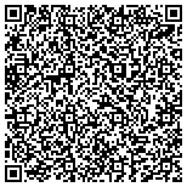 QR-код с контактной информацией организации ООО Русский стандарт