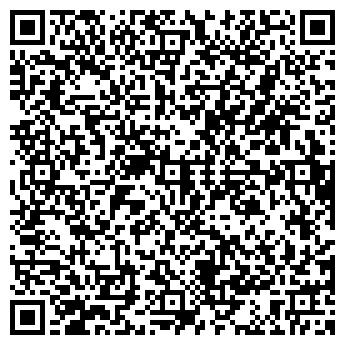 QR-код с контактной информацией организации ESTAKADA.RU