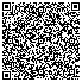 QR-код с контактной информацией организации ШКОЛА № 1141
