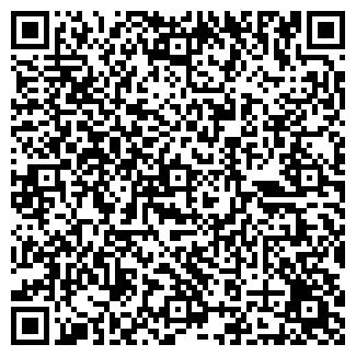 QR-код с контактной информацией организации БИЛЛА