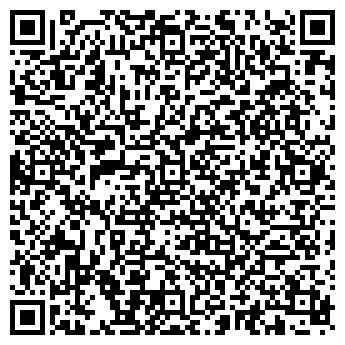 QR-код с контактной информацией организации ШКОЛА № 1910