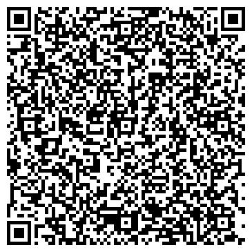 QR-код с контактной информацией организации ООО Терем