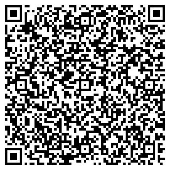 QR-код с контактной информацией организации ШКОЛА № 1904