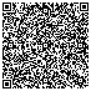 QR-код с контактной информацией организации ООО Алемар-Трейд