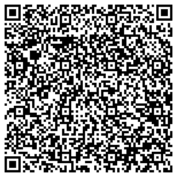 QR-код с контактной информацией организации ООО Сахарная компания Кузбасса