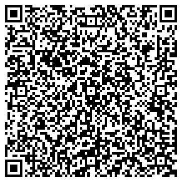 QR-код с контактной информацией организации УПРАВА РАЙОНА МИТИНО