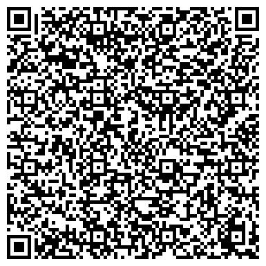 """QR-код с контактной информацией организации МП """"Специализированная служба по вопросам похоронного дела"""""""