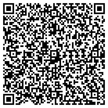 QR-код с контактной информацией организации ШКОЛА № 495