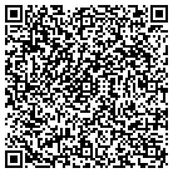 QR-код с контактной информацией организации ШКОЛА № 1319