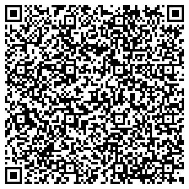 QR-код с контактной информацией организации УМКА, ЦЕНТР РАЗВИТИЯ РЕБЁНКА - ДЕТСКИЙ САД № 2395
