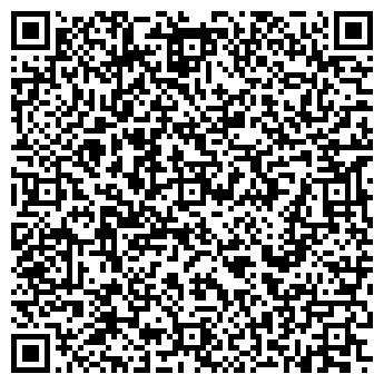 QR-код с контактной информацией организации Алдан