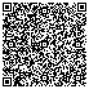 QR-код с контактной информацией организации МЕДСИ КЛИНИКА