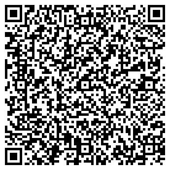 QR-код с контактной информацией организации ОРТОСТОМ ЛЮКС
