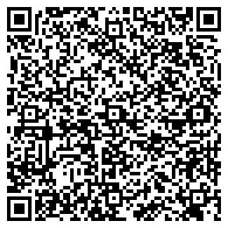 QR-код с контактной информацией организации DENTBERG