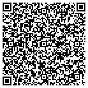 QR-код с контактной информацией организации АСТРА-ДЕНТАЛ