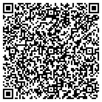QR-код с контактной информацией организации АЮР-ДЕНТ