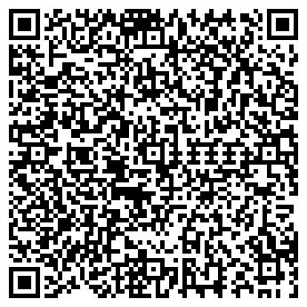 QR-код с контактной информацией организации ДЕНТА MAX