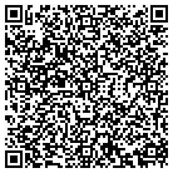 QR-код с контактной информацией организации ДЕНТЕКС-ЛО