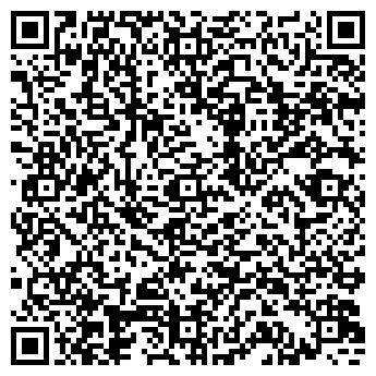QR-код с контактной информацией организации ДЕНТОС