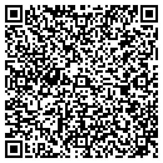 """QR-код с контактной информацией организации ООО """"Здоровье"""""""