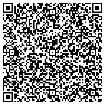 QR-код с контактной информацией организации ДИАМАНТ-ДЕНТ