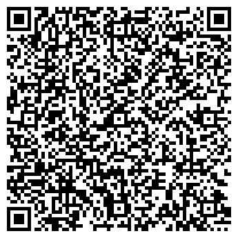 QR-код с контактной информацией организации ДОКТОР БОН