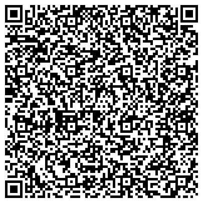 QR-код с контактной информацией организации Уголовно-исполнительная инспекция Новосибирского района
