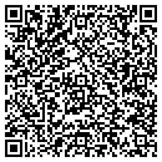 QR-код с контактной информацией организации Шотландская одежда