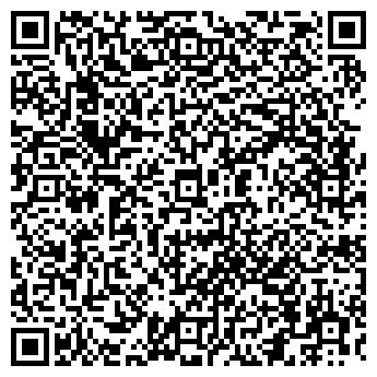 QR-код с контактной информацией организации ЖЕМЧУЖНЫЙ ДОЖДЬ