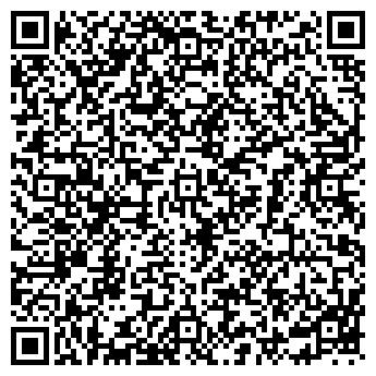 QR-код с контактной информацией организации МЕДИА ДЕНТ