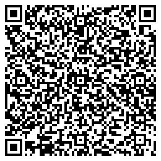 QR-код с контактной информацией организации ПРИЗМА