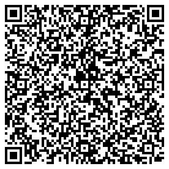 QR-код с контактной информацией организации СТОМА ТЕХ