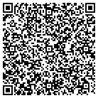 QR-код с контактной информацией организации СТУДИЯ-СТОМ