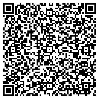 QR-код с контактной информацией организации ТРИ ДЕНТАЛ