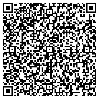 QR-код с контактной информацией организации ЭВЕРЕСТ-ЛИДА