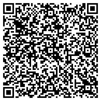 QR-код с контактной информацией организации ЭКСПАЙЛ