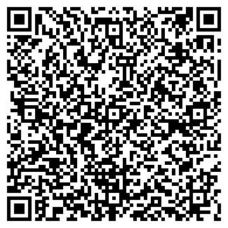 QR-код с контактной информацией организации DENTOWN