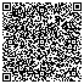 QR-код с контактной информацией организации ДЕТСКИЙ САД № 1317