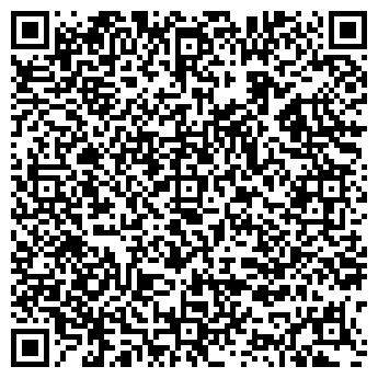 QR-код с контактной информацией организации ДЕТСКИЙ САД № 2101