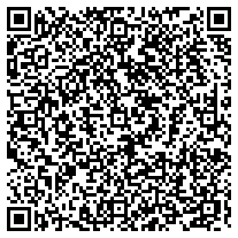 QR-код с контактной информацией организации ДЕТСКИЙ САД № 1288