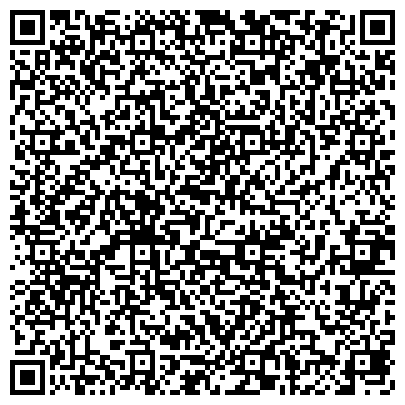 QR-код с контактной информацией организации ДЕТСКИЙ САД № 1797