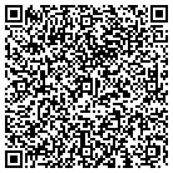 QR-код с контактной информацией организации ДЕТСКИЙ САД № 2163