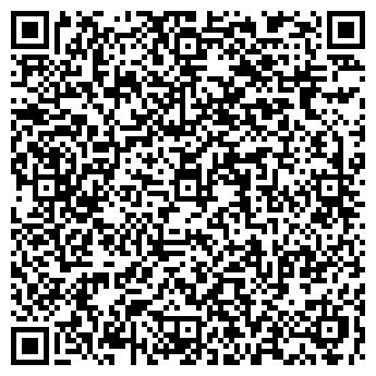 QR-код с контактной информацией организации ДЕТСКИЙ САД № 2348