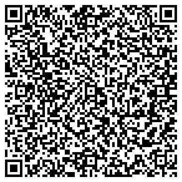 QR-код с контактной информацией организации ДЕТСКИЙ САД № 231