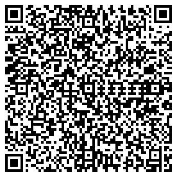 QR-код с контактной информацией организации Ярд