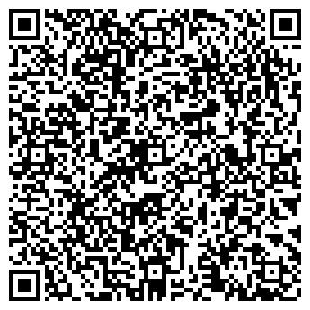 QR-код с контактной информацией организации ДЕТСКИЙ САД № 1364