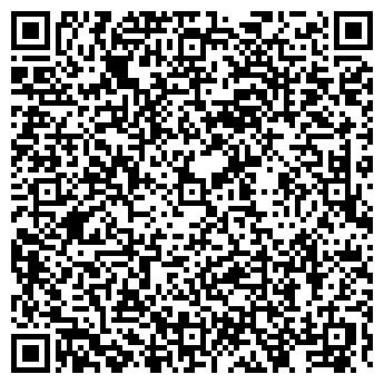 QR-код с контактной информацией организации ДЕТСКИЙ САД № 1799