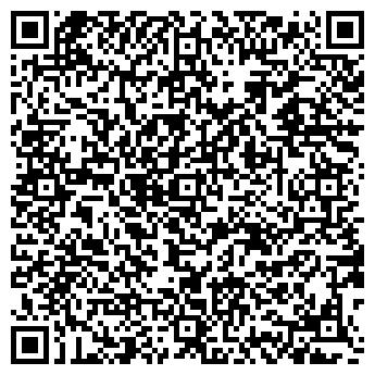 QR-код с контактной информацией организации ДЕТСКИЙ САД № 2162