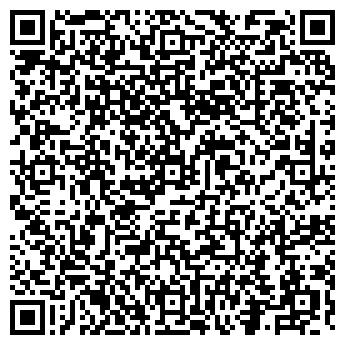 QR-код с контактной информацией организации ДЕТСКИЙ САД № 1212